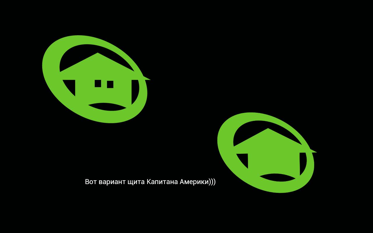 Разработать логотип для сети магазинов бытовой химии и товаров для уборки фото f_2375fff333ac0880.png