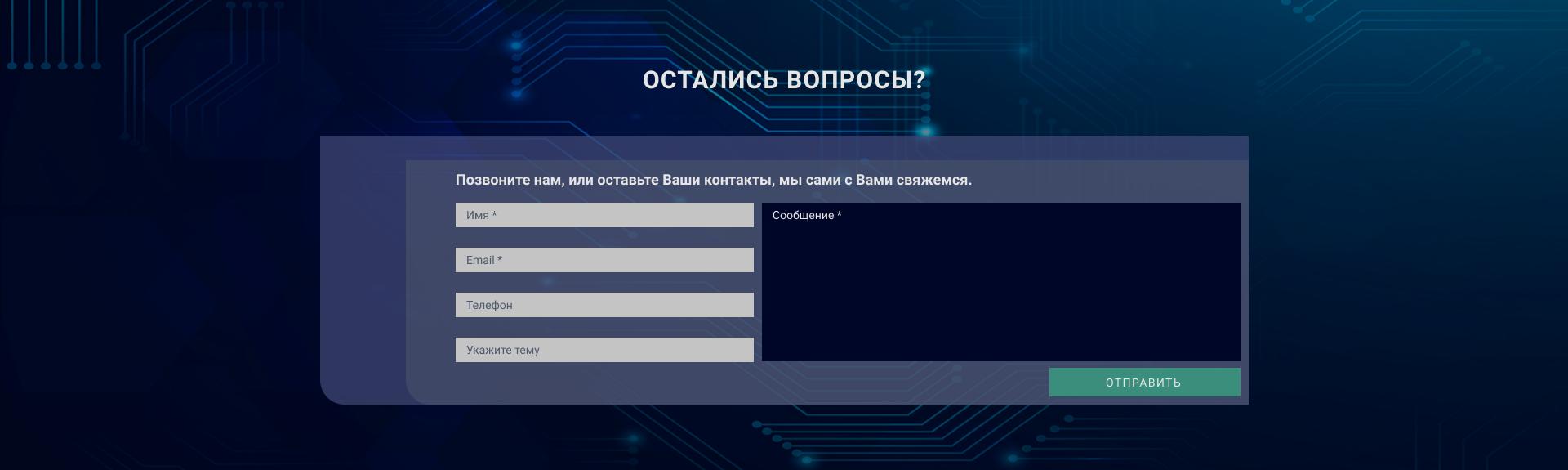Разработать полностью новый дизайн сайта  фото f_2625fc16ee066400.png