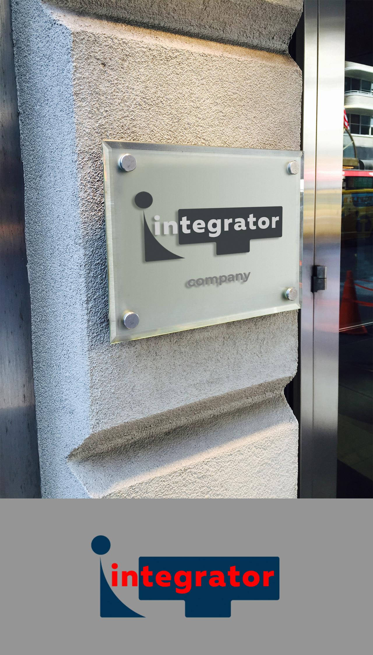 Логотип для IT интегратора фото f_276614b759a283f3.jpg