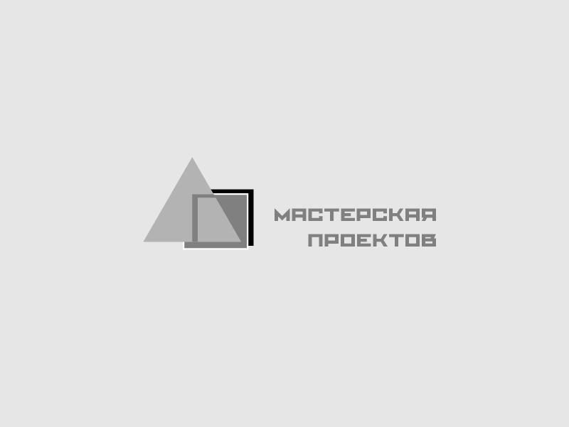 Разработка логотипа строительно-мебельного проекта (см. опис фото f_5126070b2b40ae51.png