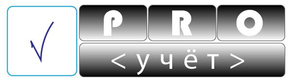 Разработка логотипа с фирменным знаком для Бухгалтерской ком фото f_8095f9d65605e72f.png