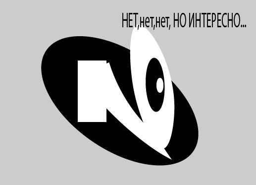 Логотип для лаборатории исследования эмоционального отклика  фото f_8535ffee3e169e38.png