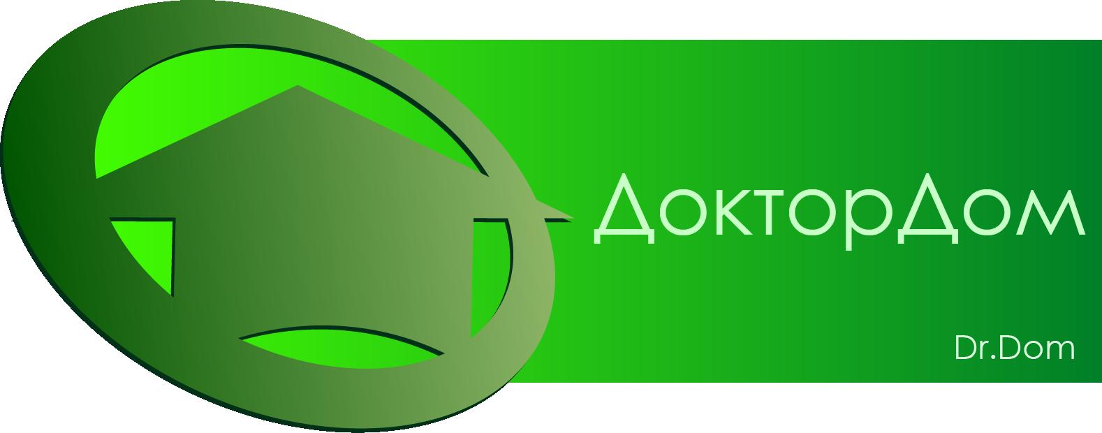 Разработать логотип для сети магазинов бытовой химии и товаров для уборки фото f_877600159b882eef.png