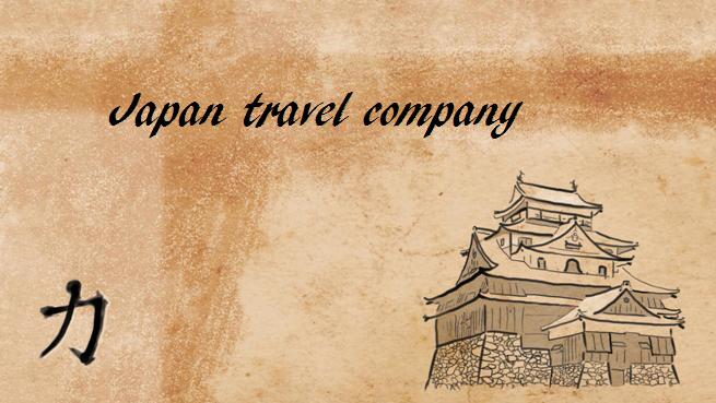 Обложки в соц. сети для тур. оператора по Японии фото f_74959b836b7e9b0c.png