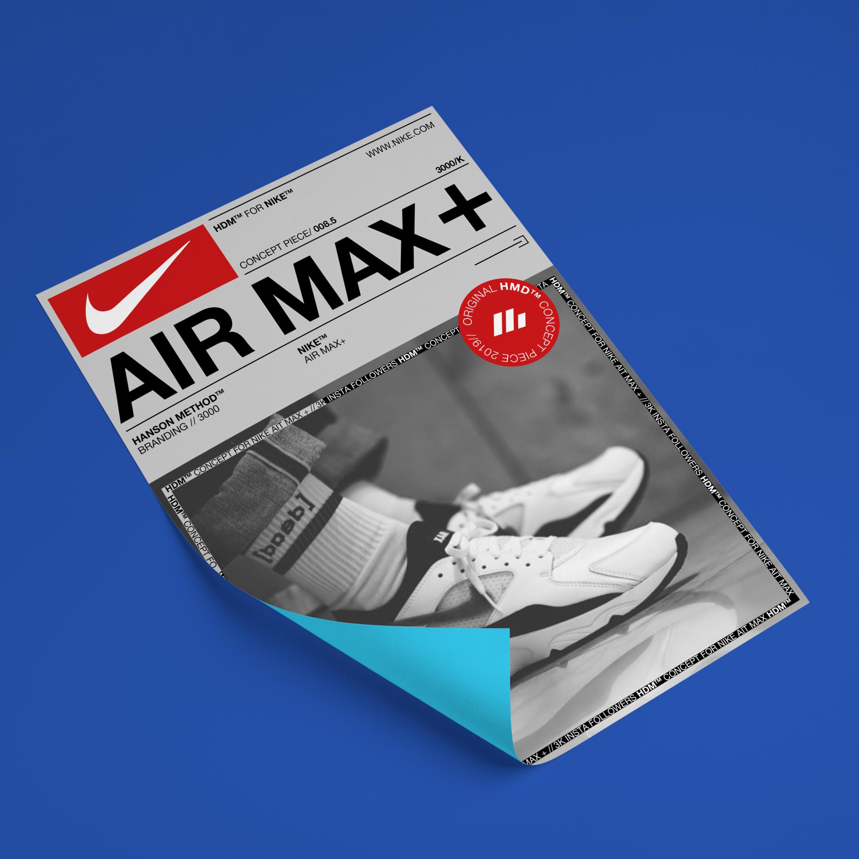 Кроссовки Air Max