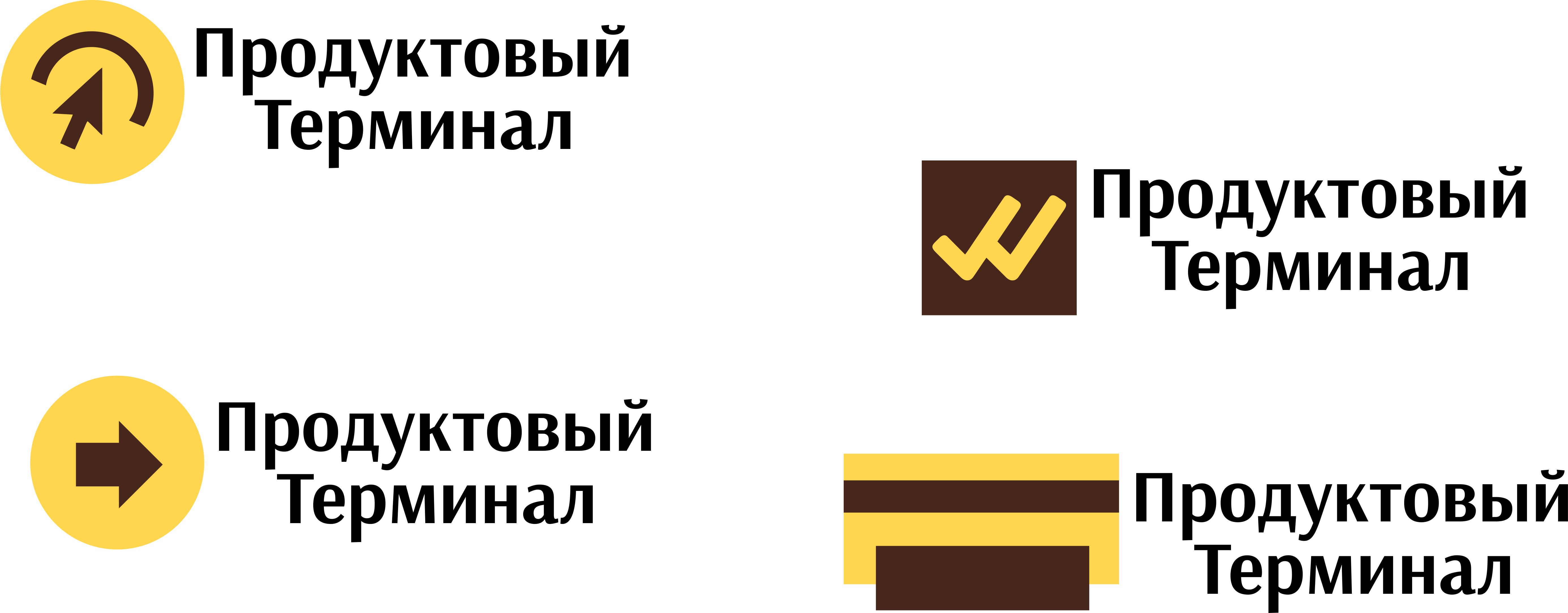 Логотип для сети продуктовых магазинов фото f_65156f95f32bcea5.png