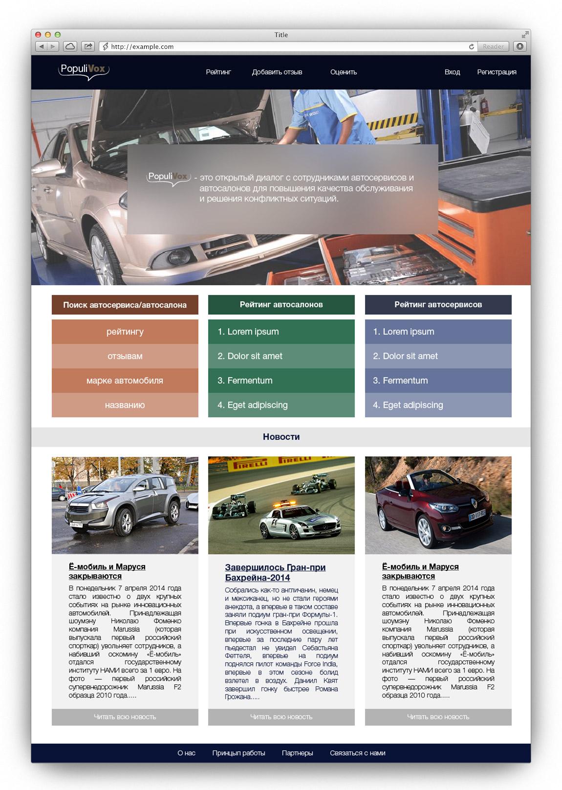 Разработка дизайна сайта и фирменного стиля фото f_1075342bceb202b1.jpg