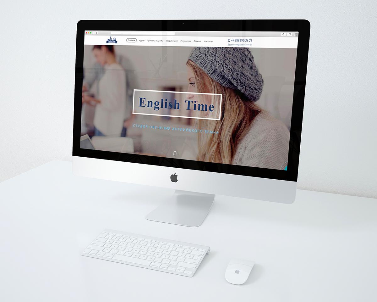 EnglishTime- студия обучения английского языка