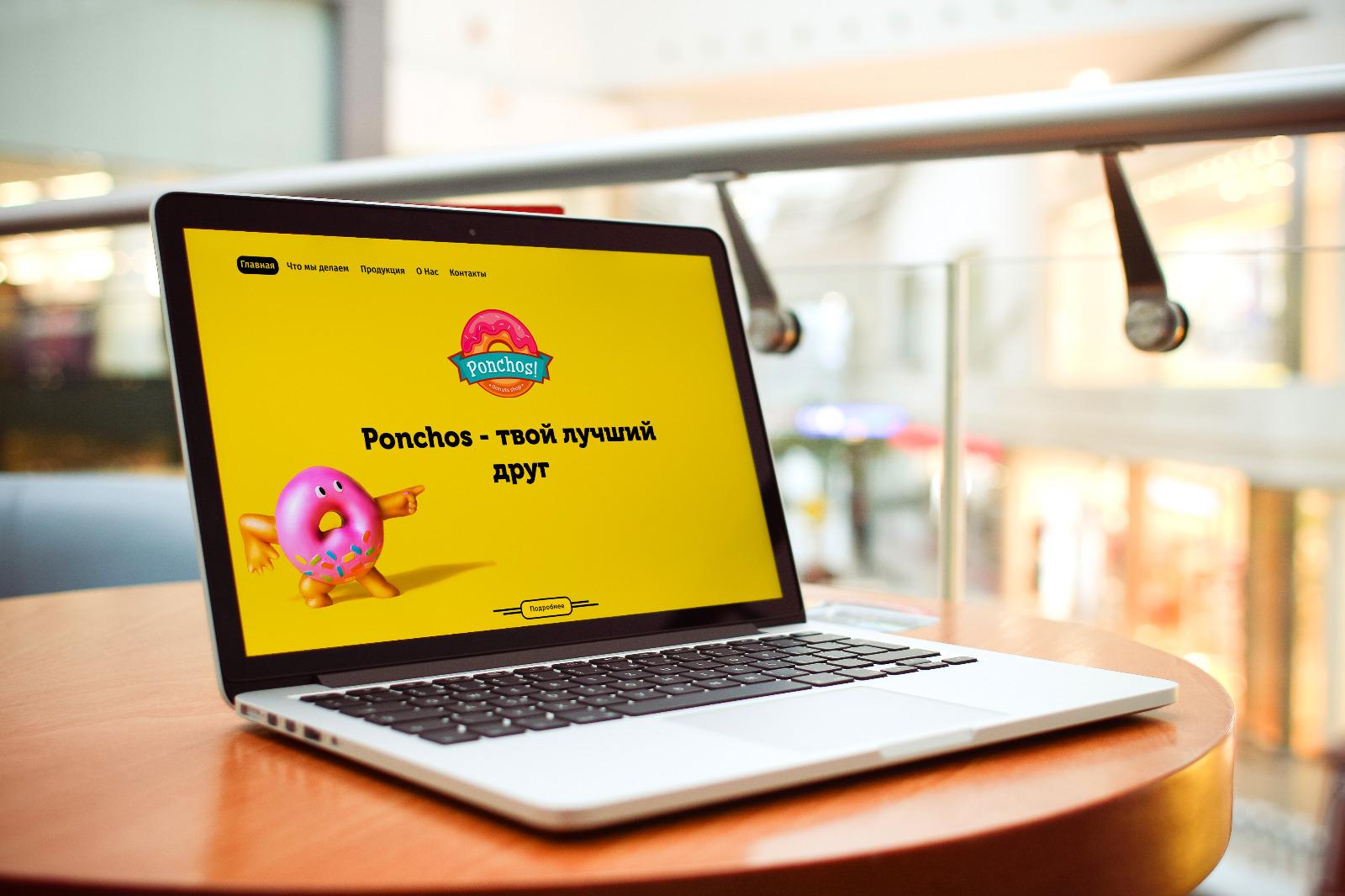 Ponchos - доставка пончиков