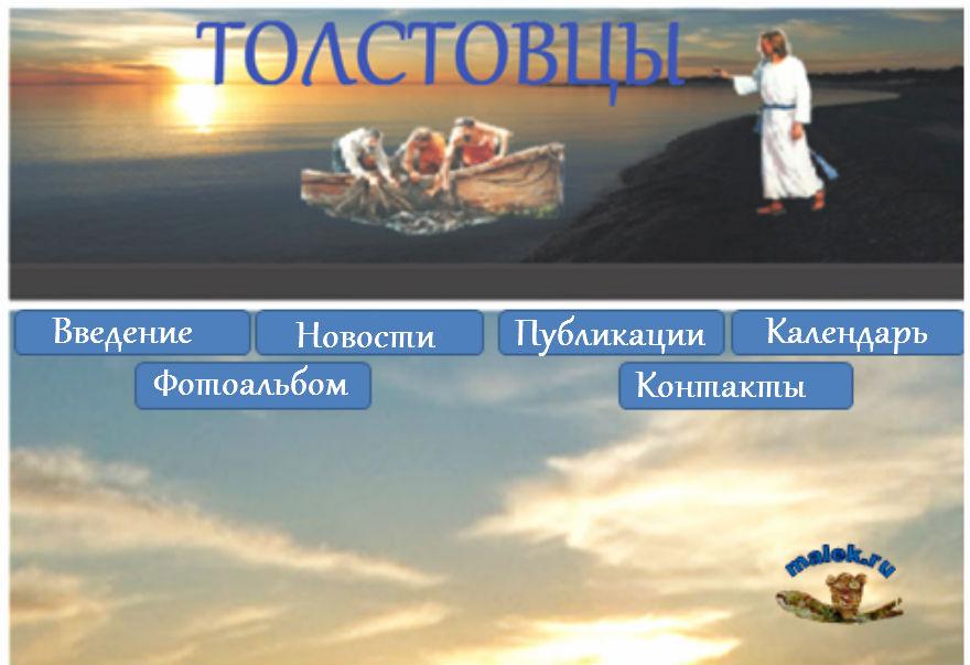 Дизайн  фото f_710551e557c84f36.jpg