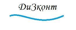 Придумать название автосервису фото f_2885530f90a94f8f.jpg