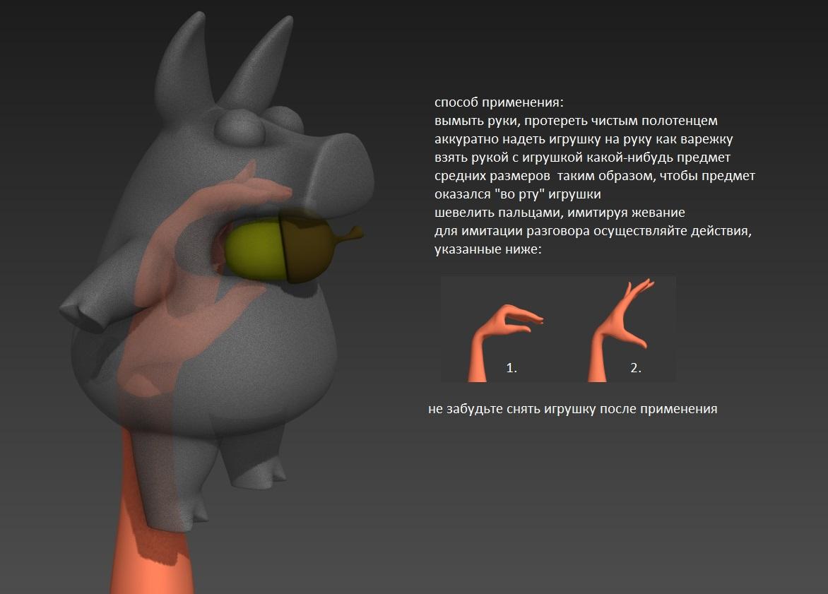 Дизайн 5 мягких игрушек фото f_7385cb9c03543c35.jpg