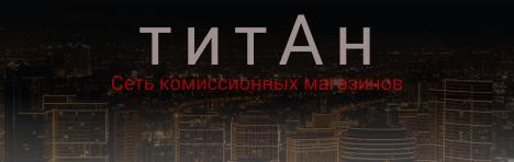 Разработка логотипа (срочно) фото f_4895d4a7ec6a4fe6.png
