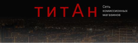 Разработка логотипа (срочно) фото f_5725d4a7eca0d380.png