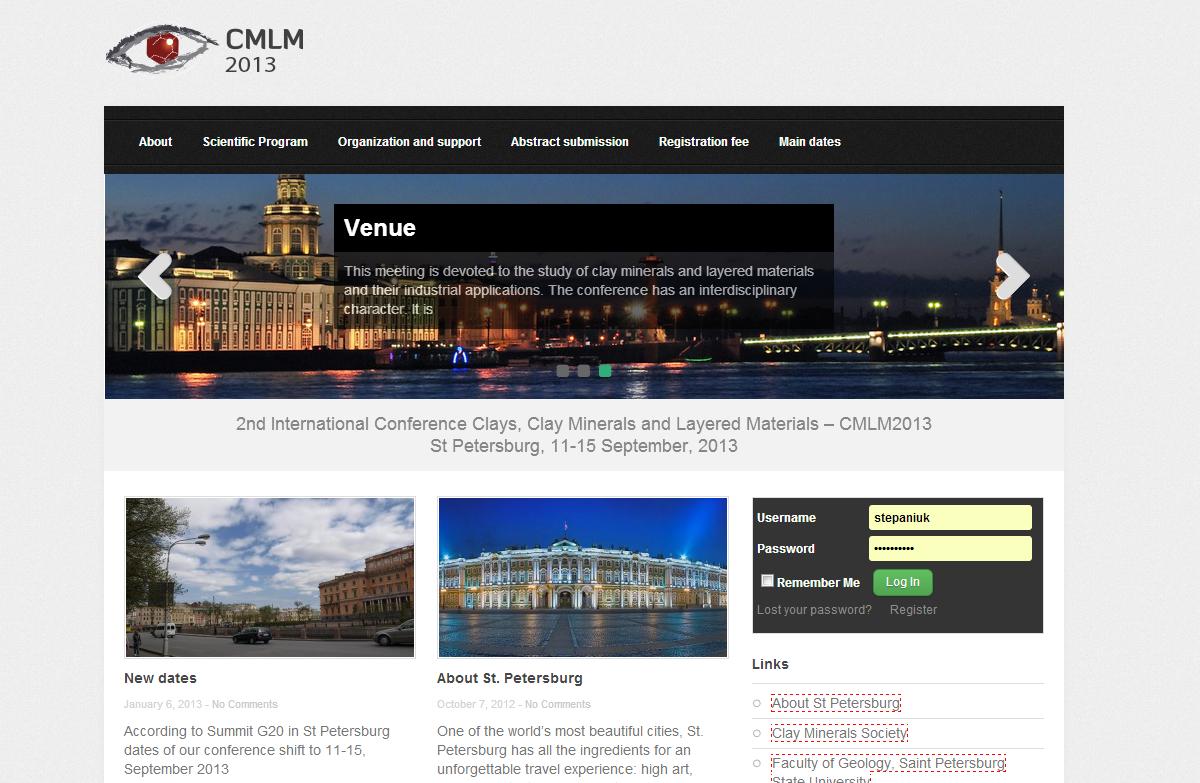 """Доработка сайта международной конференции """"CMLM 2013"""""""