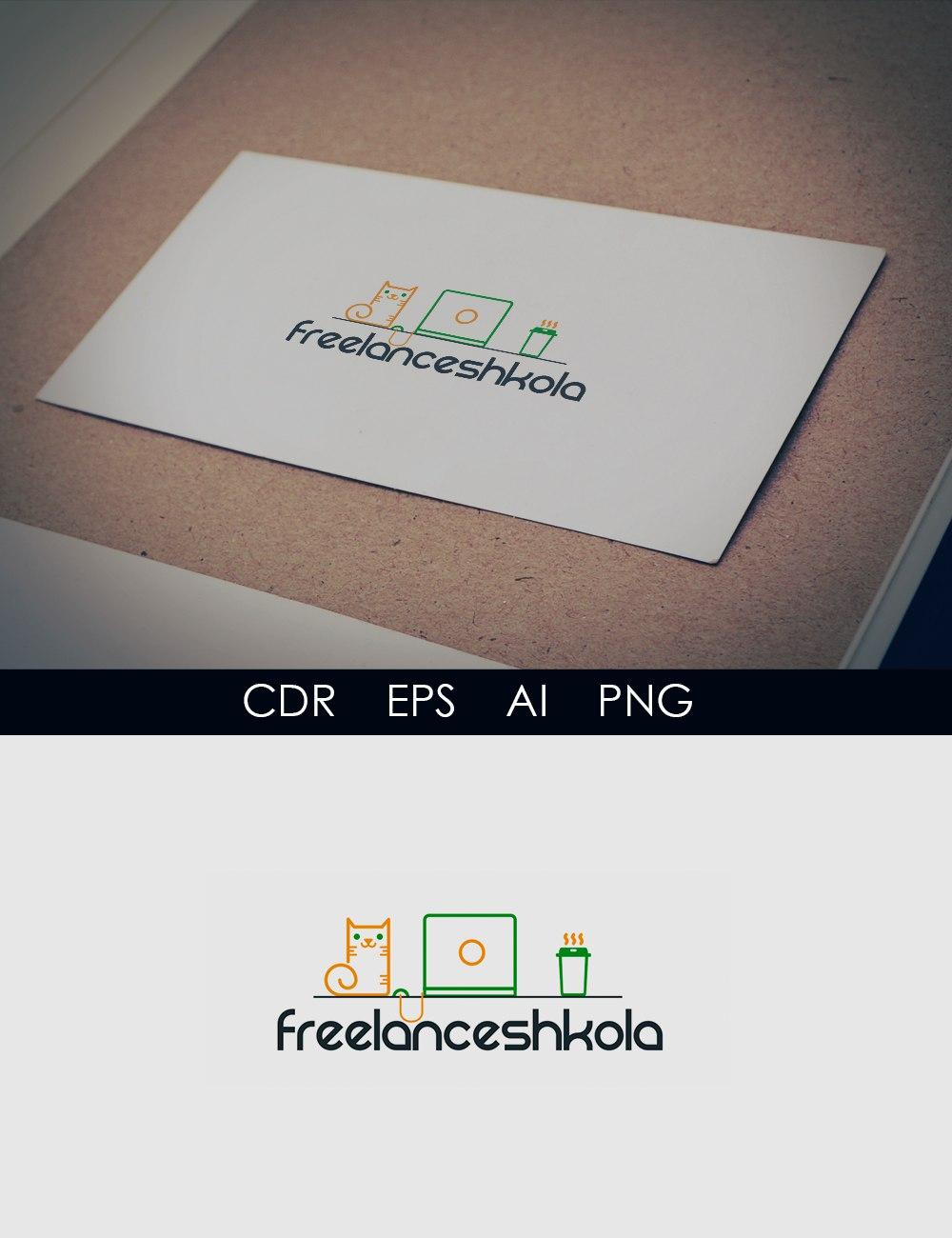 Freelanceshkola