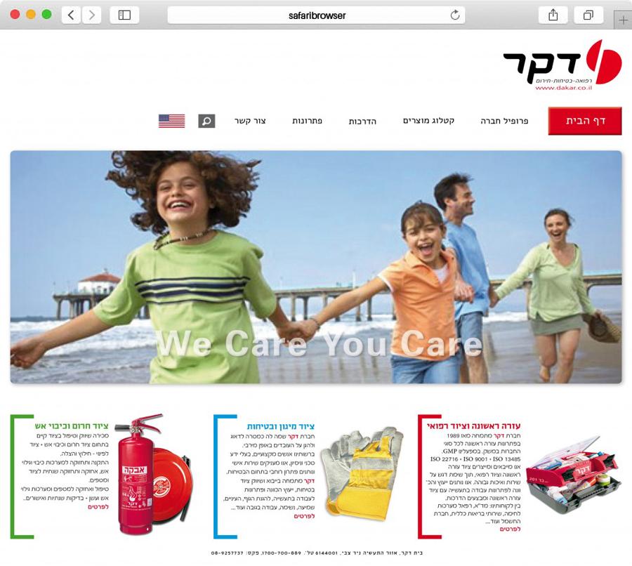 Визитка RPT Company семейные путешествия