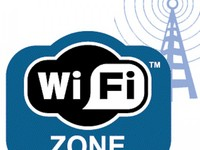 Оганизация WiFi HotSpot с демонстрацией рекламы заказчика