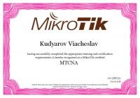 Настройка и запуск систем на базе Mikrotik
