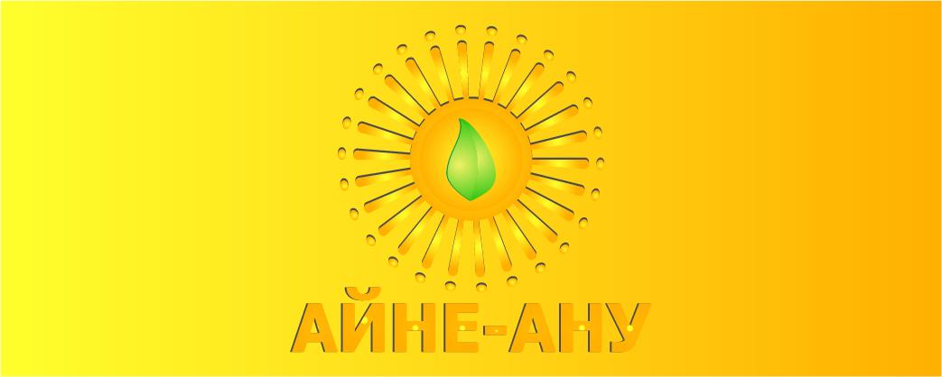 Нейминг + лого продуктовый минимаркет  фото f_6025bfda6d214452.jpg