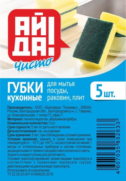 Дизайн логотипа и упаковки СТМ фото f_1365c58261c4758d.jpg
