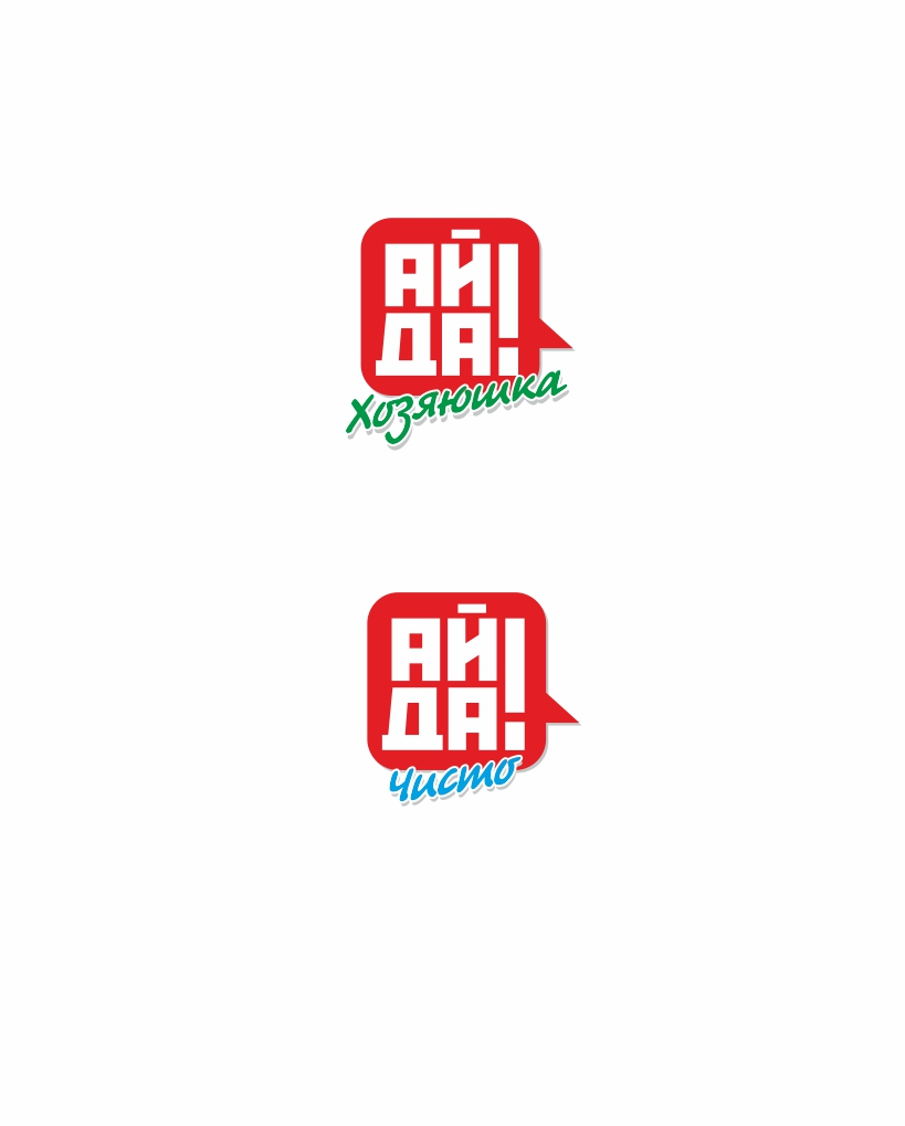 Дизайн логотипа и упаковки СТМ фото f_3095c56fcdf30bd0.jpg