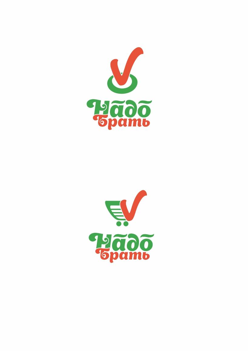 Дизайн логотипа и упаковки СТМ фото f_8385c580acfdf4b8.jpg