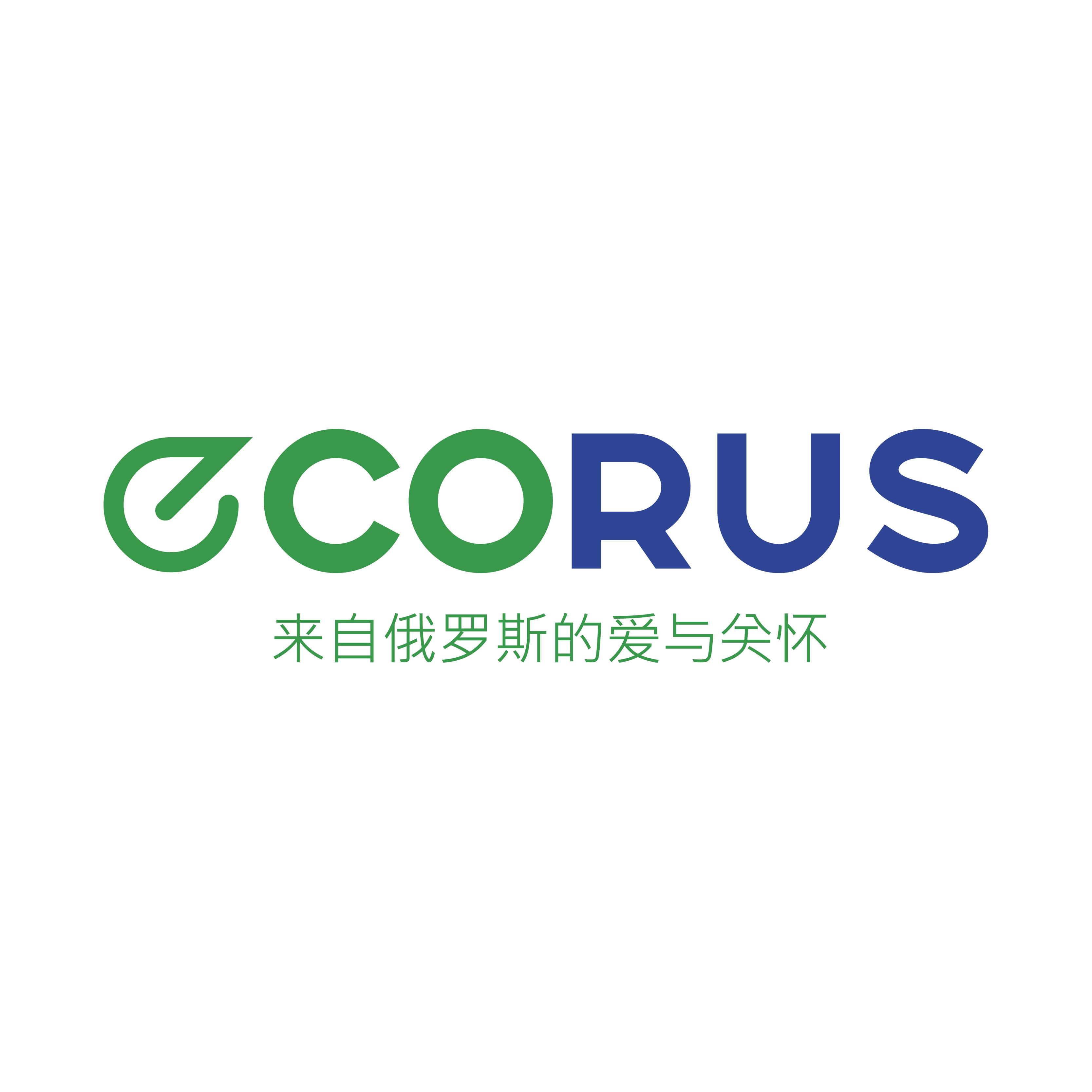 Логотип для поставщика продуктов питания из России в Китай фото f_2845eaa1687de43b.png