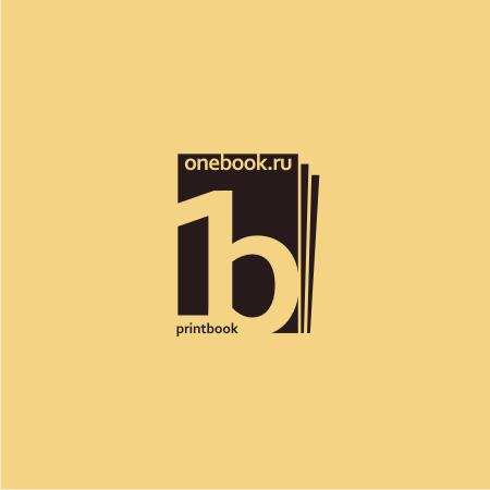 Логотип для цифровой книжной типографии. фото f_4cbd7c04c0d08.png