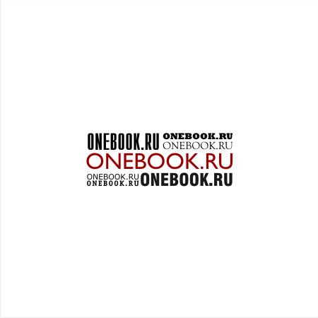 Логотип для цифровой книжной типографии. фото f_4cc05ef10f83a.png