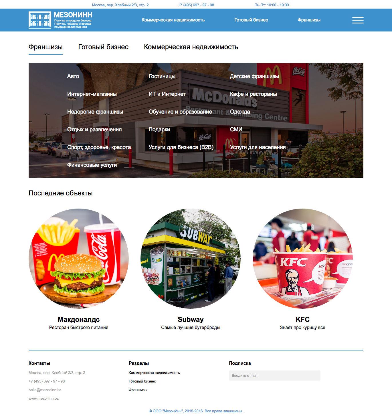 Доработать дизайн главной страницы сайта фото f_671574d7b5441f6b.jpg