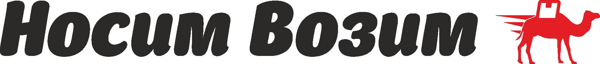 Логотип компании по перевозкам НосимВозим фото f_0515cf778556a242.png