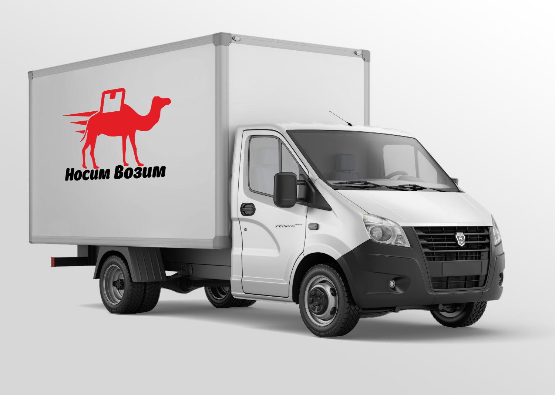 Логотип компании по перевозкам НосимВозим фото f_1295cf7785b2669a.jpg