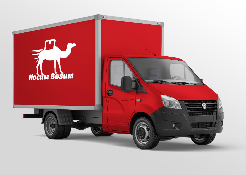 Логотип компании по перевозкам НосимВозим фото f_6625cf7785d1bd45.jpg