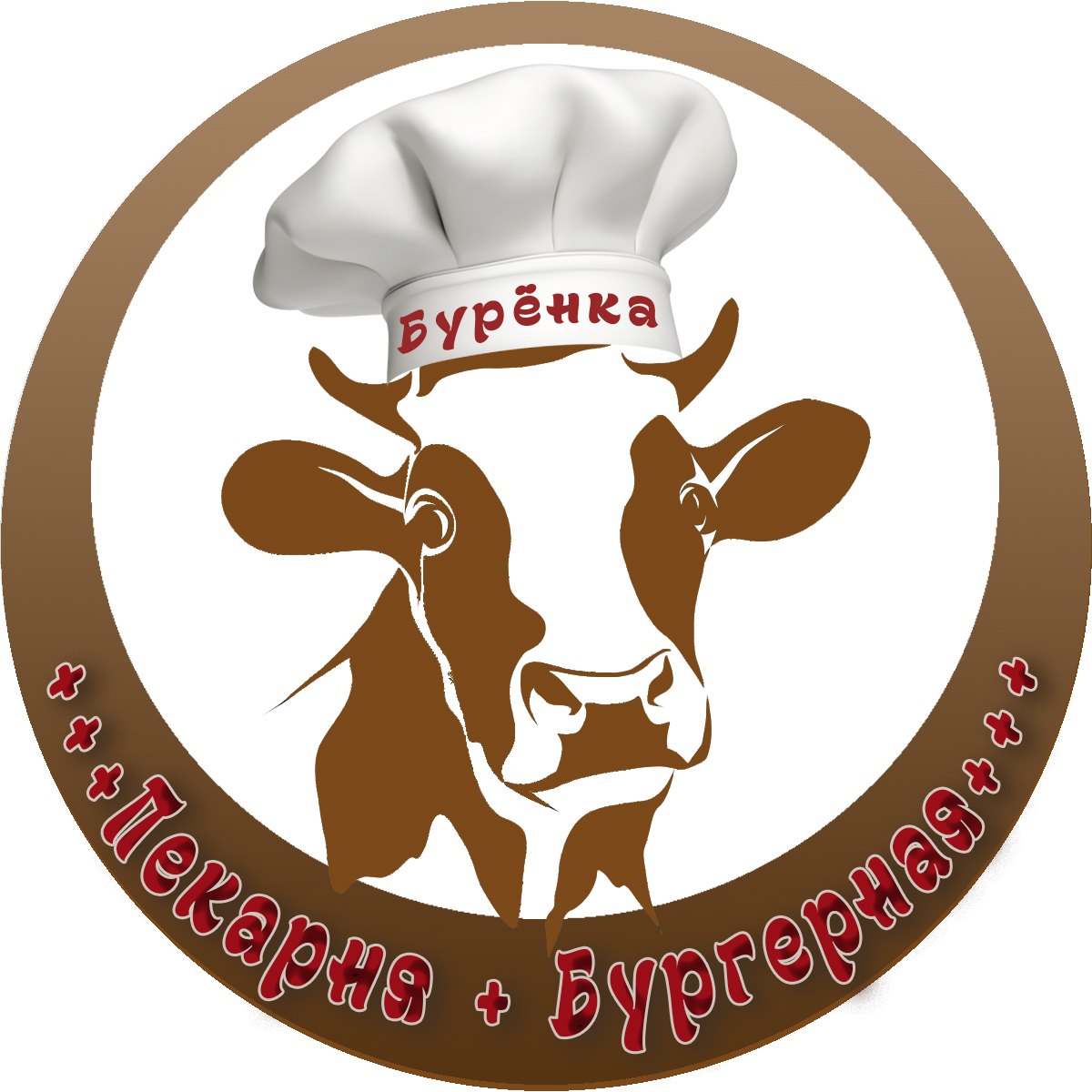 Логотип для Бургерной с Пекарней фото f_0045e11f03332fdc.jpg