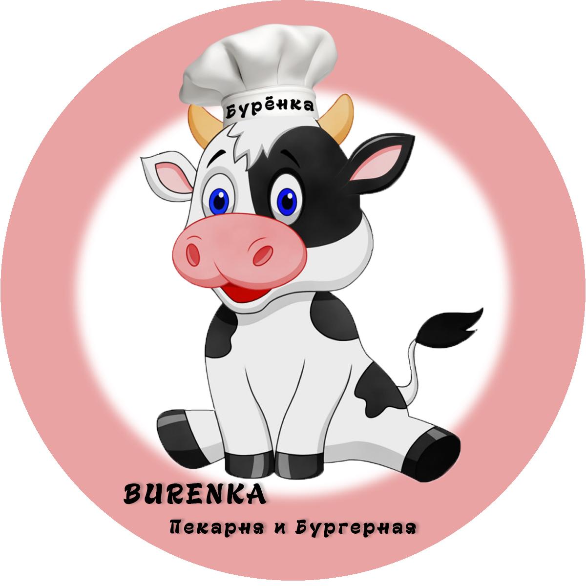 Логотип для Бургерной с Пекарней фото f_2675e11f052bd05d.jpg