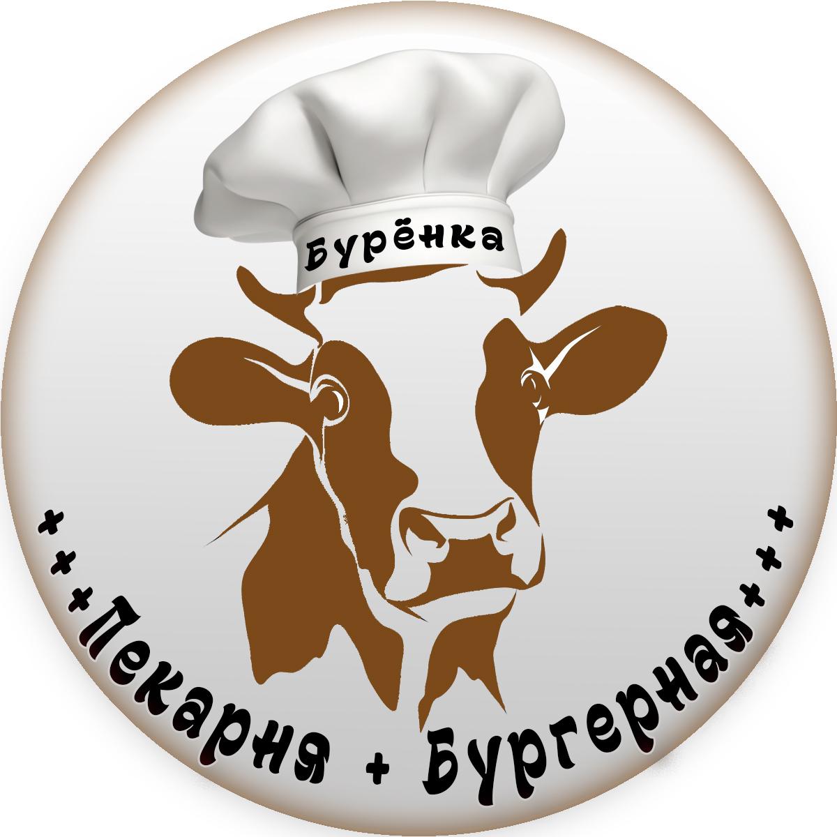 Логотип для Бургерной с Пекарней фото f_8015e11f026c9180.jpg