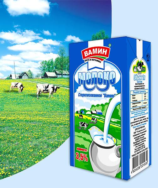 «ВАМИН Татарстан» добивается признания банкротом «Просто Молоко»