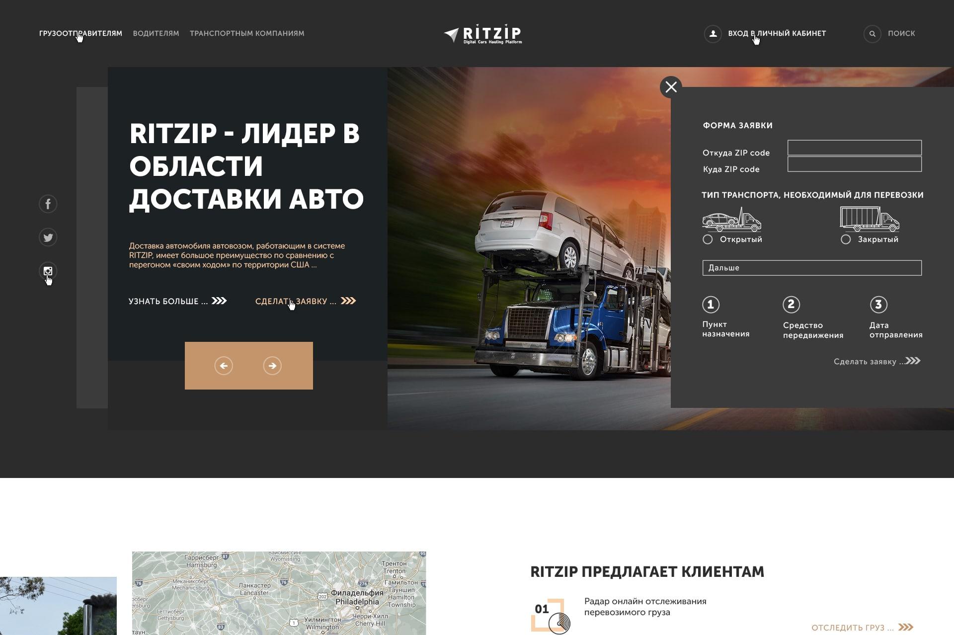Дизайн сайта - автоперевозка авто в США -car hauling фото f_758608aa54ef334f.jpg