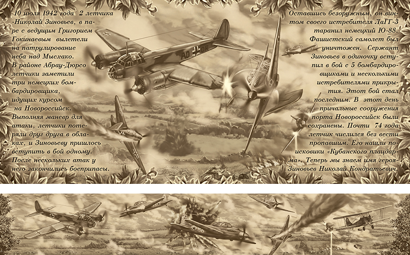 Иллюстрации для пачек чая к 9-му мая №9