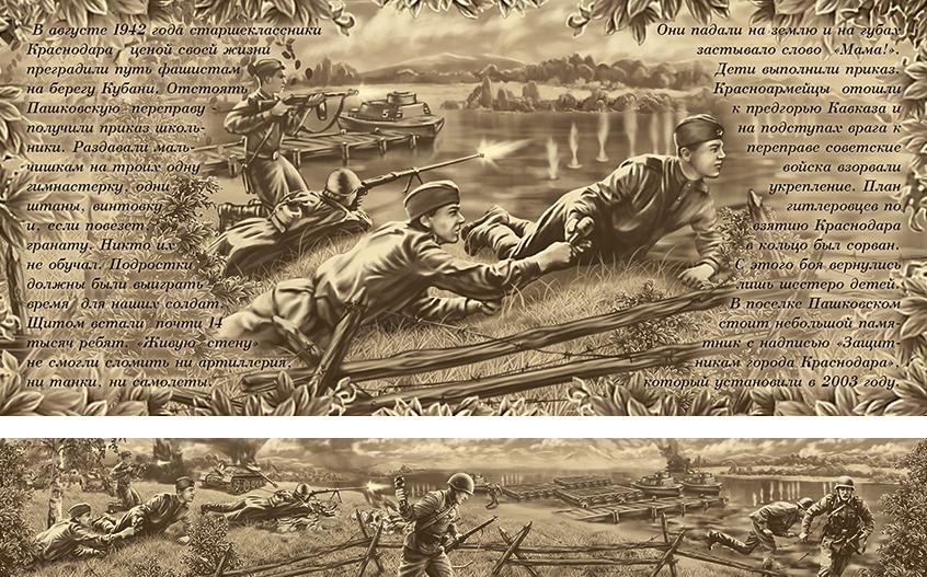 Иллюстрации для пачек чая к 9-му мая №10