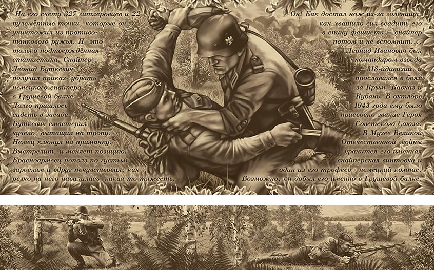 Иллюстрации для пачек чая к 9-му мая №8