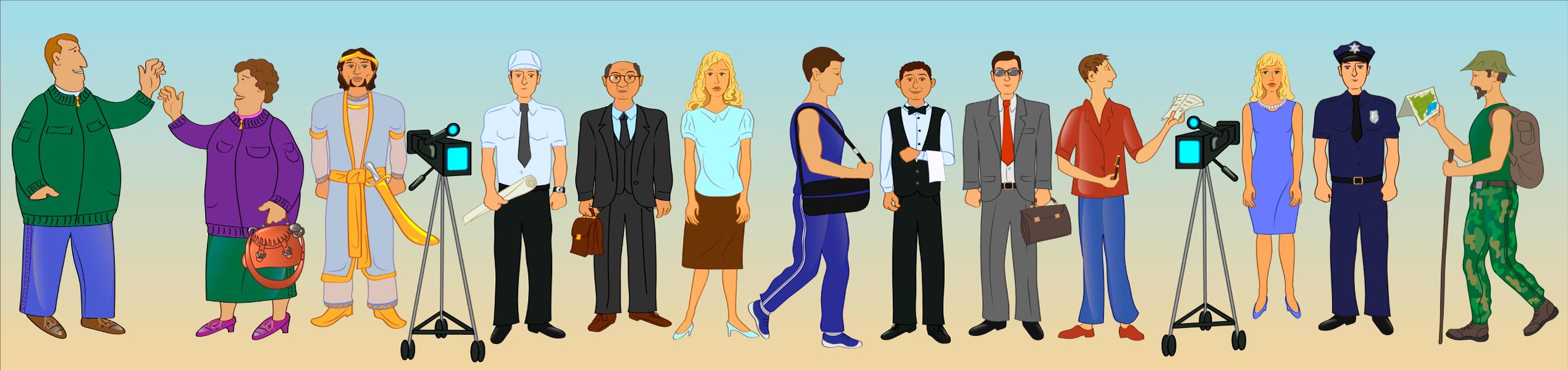Люди и профессии. Для онлайн школы английского языка.