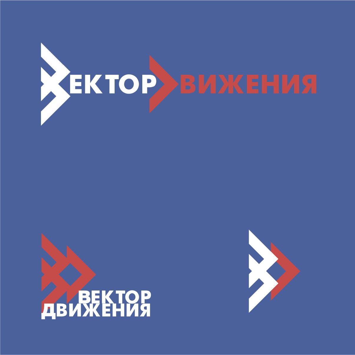 Разработка логотипа фото f_4705c2b7867d3104.jpg