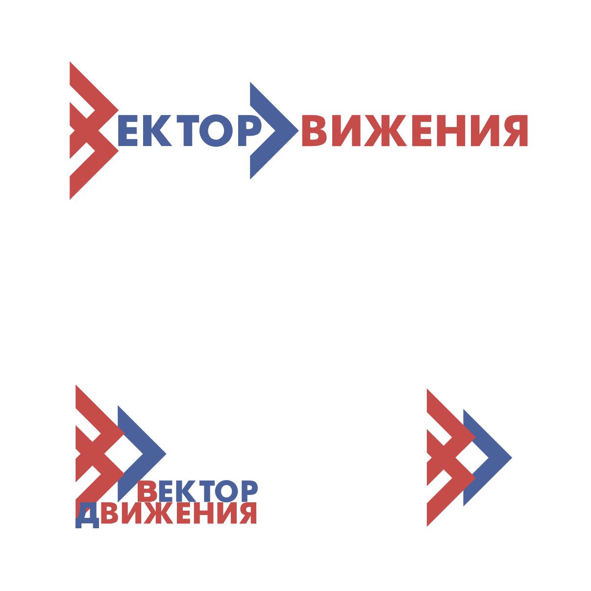Разработка логотипа фото f_4925c2b786510599.jpg
