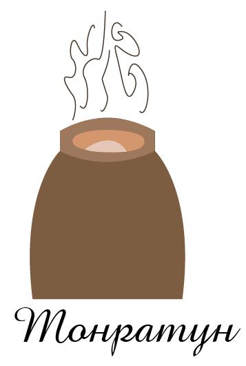 Логотип для Пекарни-Тандырной  фото f_0205d907f990a753.png