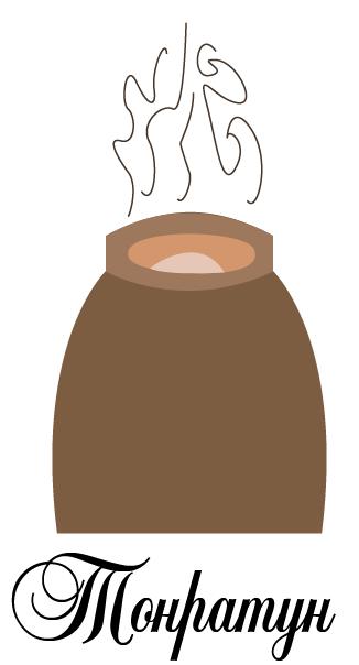 Логотип для Пекарни-Тандырной  фото f_1165d907f8eebabd.png