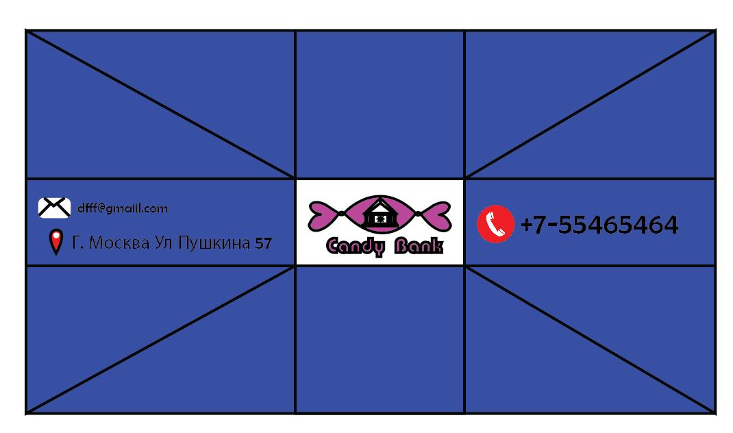 Логотип для международного банка фото f_1965d690a536f848.png