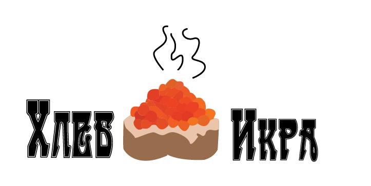 Разработка логотипа (написание)и разработка дизайна вывески  фото f_5305d7df1351d2b7.png