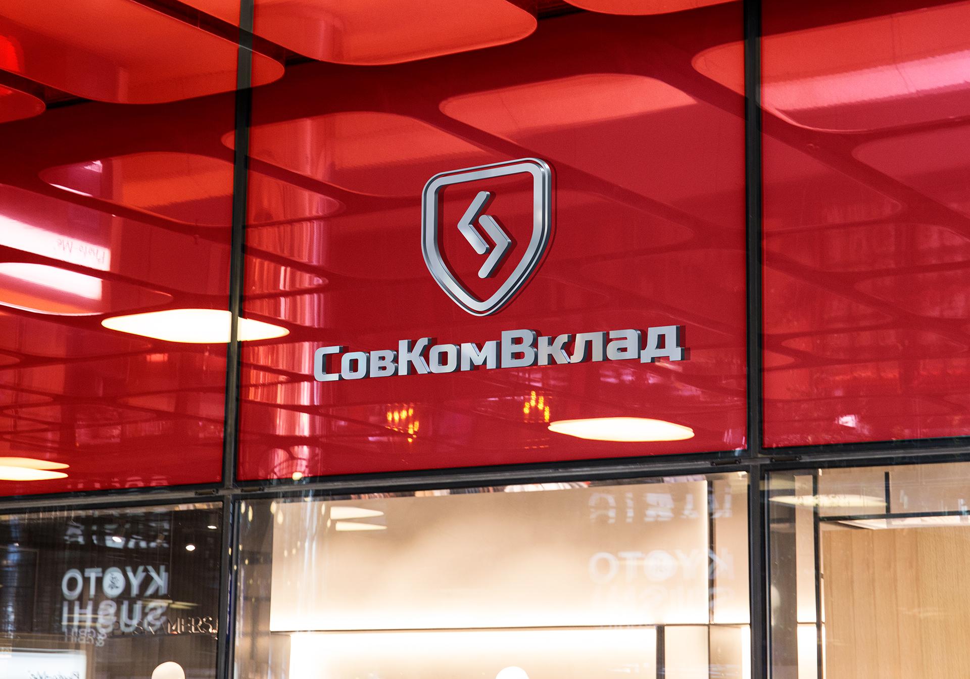 Разработка логотипа и фирменого стиля финансовой компании По фото f_8165f07721c62814.jpg